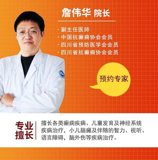 成都神康癫痫医院活动:金秋十月癫痫高发,癫痫博士、专家多学科联合会诊助你精准祛癫